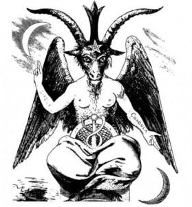 Бафомет -демон