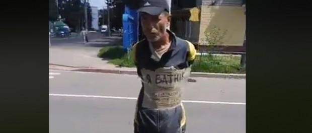 Фашизм на Украине: мужика связали на столбе