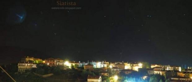 Необычное космическое НЛО напугало всю Грецию