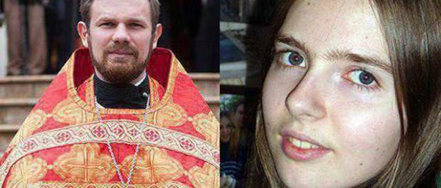 Священник зарезал свою жену, обещая показать ей важное место