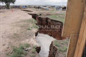 Трескается земля Мексика