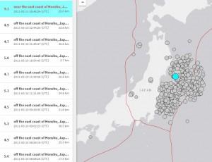 землетрясение в Японии за 11 марта 2011 года
