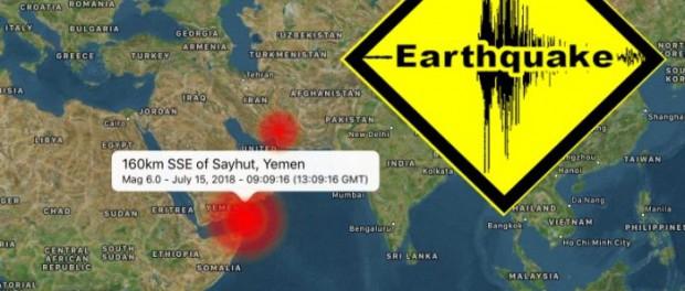 Ждем цунами: землетрясение 6.0 в Аденском заливе