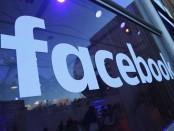 фейсбук обвал