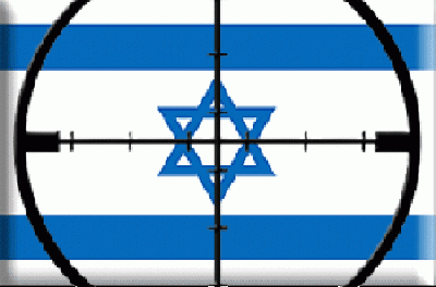 Скоро начнется уничтожение Израиля