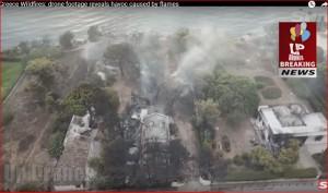пожары в греции энергетический удар