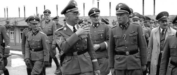 Из выступления рейхсфюрера Генриха Гиммлера в Штеттине перед солдатами СС