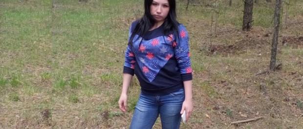 Еще одно убийство девушки, которую и так не нашли