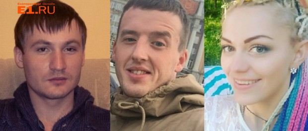 Загадочная смерть двух парней и девушки в лесу в Екатеринбурге