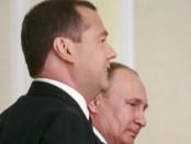 Дмитрий Медведев и Путин