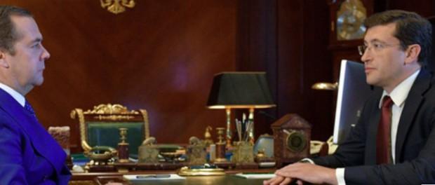 Новые фото Дмитрия Медведева оказались старыми