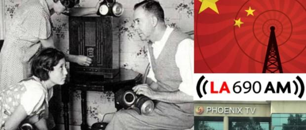 Китайцы купили радиостанцию в Мексике и теперь будут пакостить США