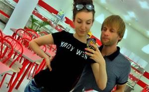 Мирослав Горенко и его жена Татьяна