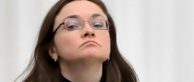 Министр финансов России Набиуллина сбежала в США