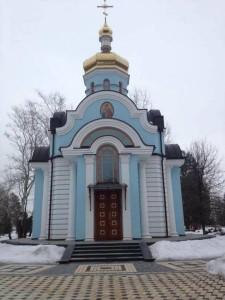 Петра Порошенко собственная церковь
