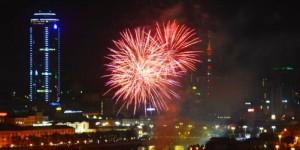 Салют День города Екатеринбург