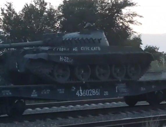 Т-62 бронехника