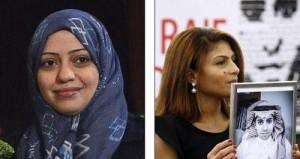 активистка по защите прав женщин Самар Бадави
