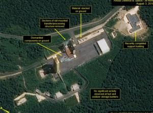 демонтаж ядерных объектов в Северной Корее спутниковые снимки