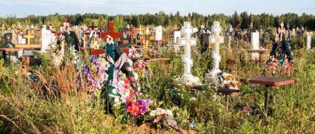 Сотни миллиардов рублей, гробы и кладбище