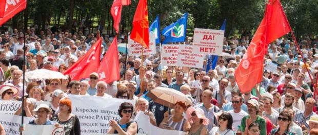 Пенсионная реформа — обращение Путина