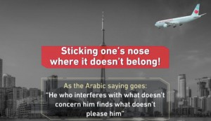 повторение в Канаде 11-го сентября 2001-го года