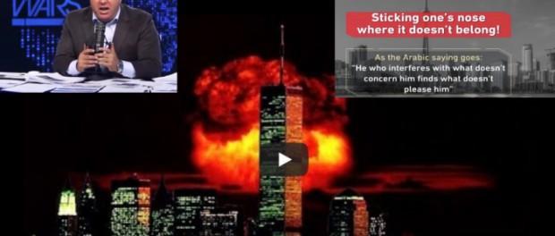 Саудовская Аравия угрожает Канаде вторым 9/11