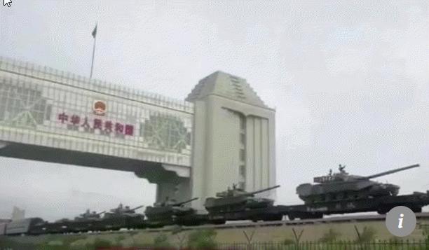 ZTZ-99, пересекающий границу России на пути из Монголии