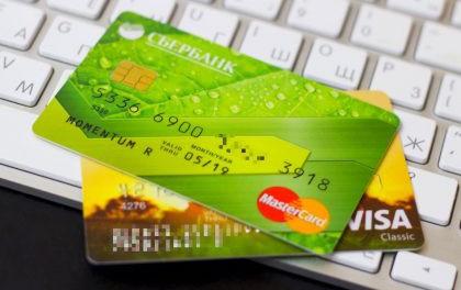 «Сбербанк» вводит 13% налог для держателей банковских карт