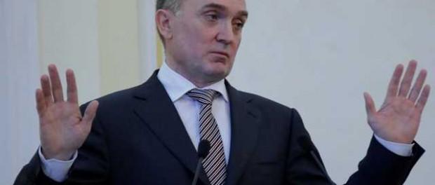 На губернатора Челябинской области завели уголовное дело