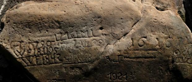 Массовое появление в Европе пугающих древних камней