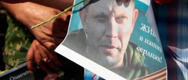 Палачи Путина прибыли в Донбасс казнить убийц Захарченко