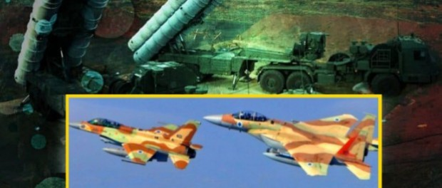 Третья Мировая: Израиль нанесет удар по Сирии до 27 сентября