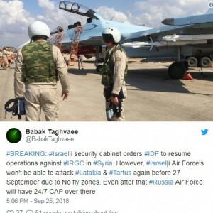 Израиль угрожает в твиттере нанести удар по Сирии
