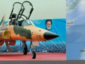 Ил-20 сбил Иран