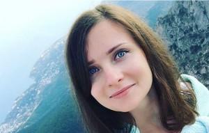Ксения одна из убитых девушек на Уктусе