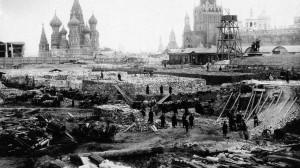 Москва откапывали