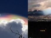 НЛО в Мексике видео