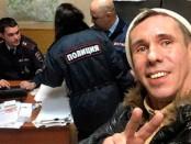 Панин Алексей