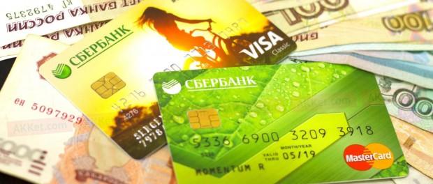 Сбербанк вводит на своих клиентов бешеный налог