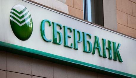 Паника в Сбербанке: только за неделю клиенты вывели 1,5$ миллиарда