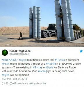 Соцскети с-300 уже в Сирии