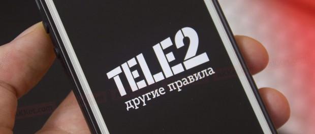 Tele2 обрек всех абонентов на страшную судьбу