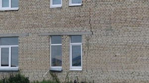 Землетрясение на Южном Урале разрешение домов