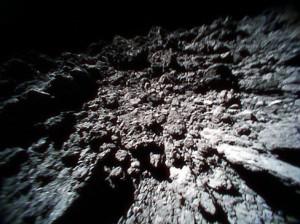 астероид Рюгу фото
