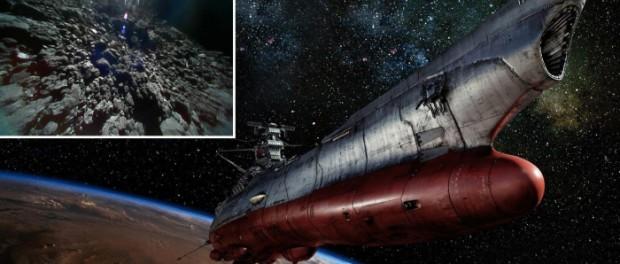 Японское фото астероида Рюгу оказалось фейком