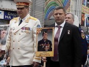 ближайщие саратники Захарченко