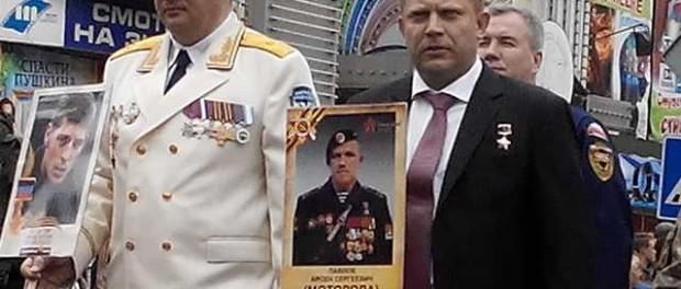 Что известно на данный момент об убийстве Захарченко