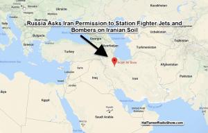 иранская военно-воздушная база Хамадан