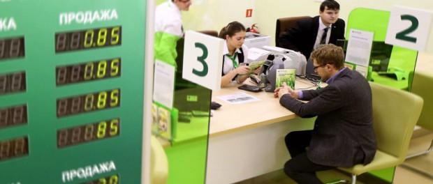 Паника: россияне массово снимают деньги с карт